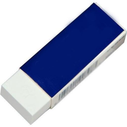 Value Eraser